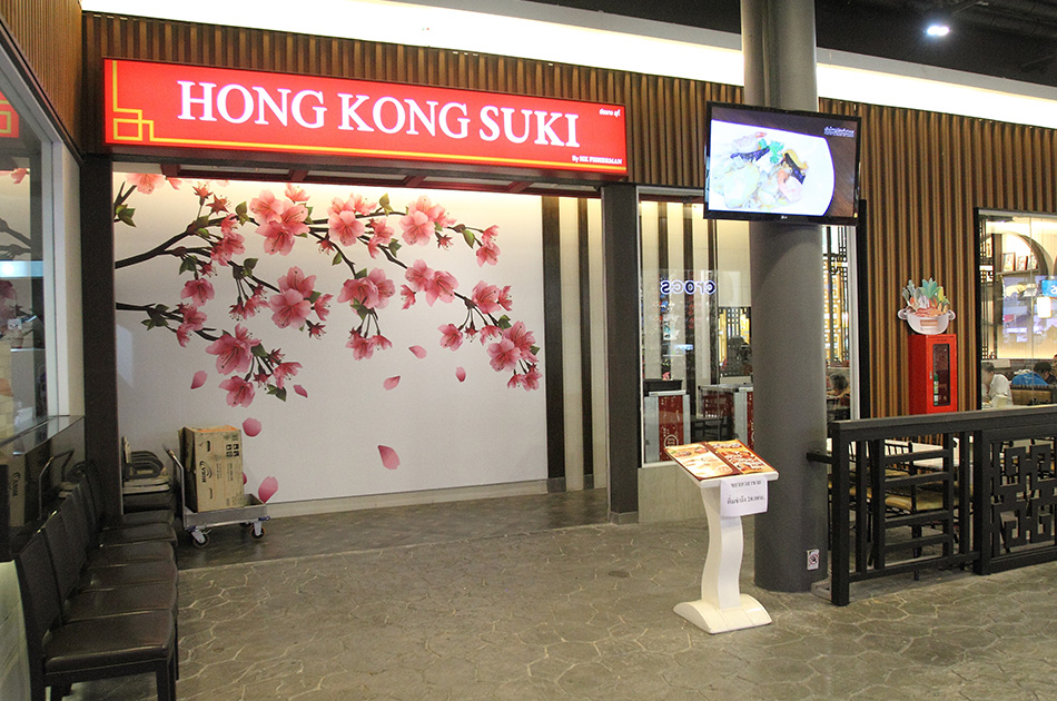Hong Kong Suki Plearnary Mall